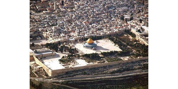 Dome of the Rock<br>